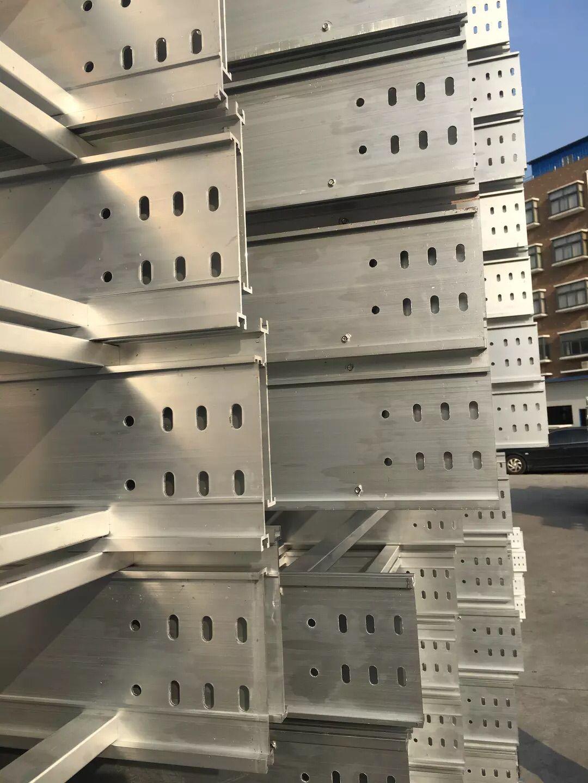 铝合金桥架生产商