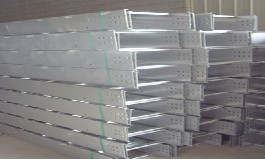 阶梯式铝合金桥架